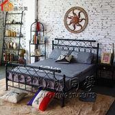 鐵架床1.2 1.5 1.8米單人床雙人床 現代鐵床架 igo 全館免運