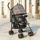 嬰兒手推車可坐平躺超輕便摺疊1-3歲小孩寶寶夏天嬰兒童車 NMS 樂活生活館