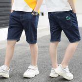 男童牛仔短褲兒童中大童裝夏裝五分褲小男孩中褲外穿褲子夏季薄款