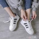 休閒鞋 白色板鞋女韓版潮鞋夏季貝殼鞋休閒小白鞋女貝殼頭女鞋子 芊墨 618大促