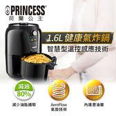Princess荷蘭公主1.6L健康減脂氣炸鍋-生活工場