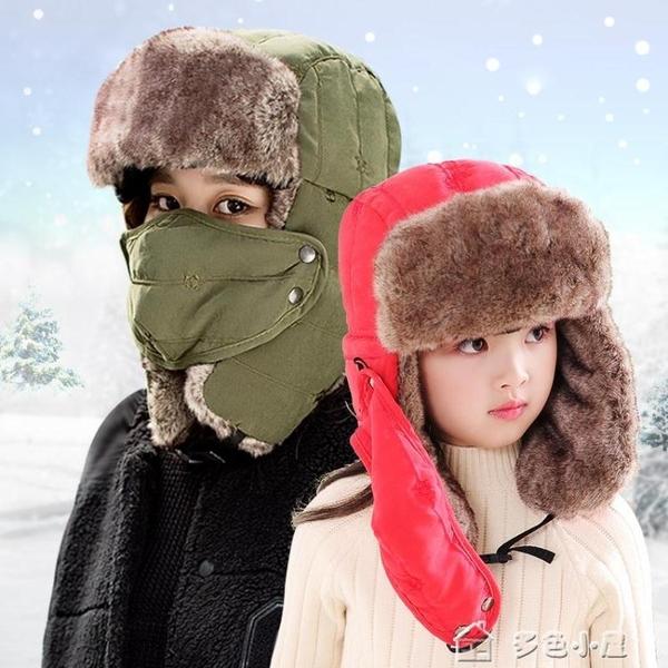 雷鋒帽雷鋒帽男士帽秋冬季東北冬天防寒帽子騎車護耳加厚防風保暖棉多色小屋