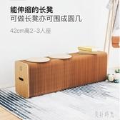 十八紙折疊伸縮紙凳北歐時尚餐桌凳家用客廳創意家具多功能長凳子 PA16283『美好时光』