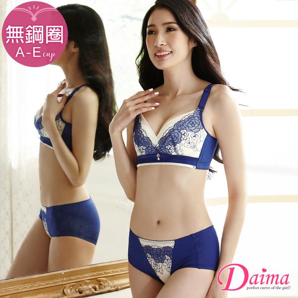 黛瑪Daima 成套內衣 vogue雜誌推薦款 無鋼圈立體3D玫瑰刺繡蕾絲機能(寶藍)