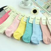 【01062】 糖果色百搭單色隱形短襪《FM-M1035》