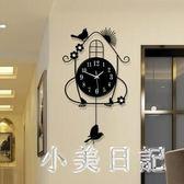 20英寸鐘表掛鐘客廳創意簡約歐式現代田園時鐘掛表臥室靜音夜光石英鐘大 js7965『小美日記』