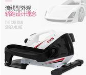 跑步機 家用機慢跑迷你橢圓機跑步機踩踏板機健身器材 JD 晶彩生活