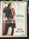 挖寶二手片-P00-510-正版DVD-華語【英雄本色1】-周潤發 張國榮 狄龍