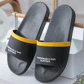 拖鞋 家居拖鞋女夏季外穿情侶室內家用防滑軟底浴室洗澡涼拖鞋男士夏天 12色