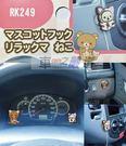 車之嚴選 cars_go 汽車用品【RK...