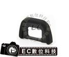 【EC數位】DK-20 DK20觀景窗 眼罩D3300 D3200 D3100 D3000 D5300 D5200 D5100