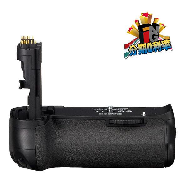平輸貨 CANON BG-E9 原廠電池手把 (( 適用 EOS 60D 相機 )) BGE9 60d 手把