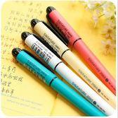 [全館5折] 韓國文具 糖果色中性筆 可愛 創意 水筆 水性筆