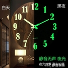 掛鐘夜光掛鐘創意鐘錶歐式簡約石英鐘靜音木質鐘客廳掛錶家用雙面時鐘YYS 快速出貨