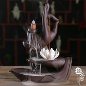 紫砂禪意倒流香爐家用室內檀香大號香薰爐創意香道個性倒流香擺件