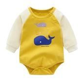 三隻鯨魚長袖三角包屁衣 包屁衣 連身衣 嬰兒裝