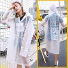 連身雨衣單人旅游透明雨衣成人徒步套裝防水男女韓國時尚外套戶外長款雨披