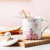 馬克杯帶蓋勺創意個性家用喝水杯陶瓷杯子【桃可可】