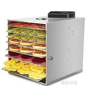 220V電壓 樂創水果烘干機 食品家用小型食物果蔬溶豆風干機干果脫水機商用MBS『潮流世家』