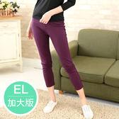 【岱妮蠶絲】素面休閒蠶絲八分褲(紫紅)_加大EL