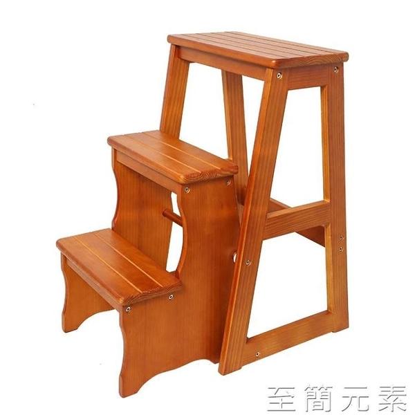 實木梯凳多功能家用梯子室內加厚摺疊兩用三步小臺階樓梯椅登高凳