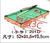 小號美式家用小型黑8標準台球桌花式木制桌球台兒童親子玩具最後1天下殺89折