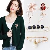 全館83折韓國珍珠胸針高檔別針開衫可愛西裝胸花女絲巾扣簡約創意百搭配飾