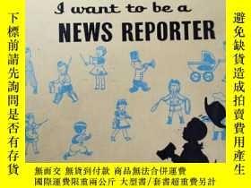 二手書博民逛書店I罕見want to be a news reporterY21