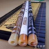 專業笛子樂器黑色白色竹笛雙節紫竹初學演奏橫笛精製廠商直銷 流行花園