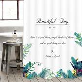 北歐浴簾綠葉植物衛生間隔斷簾浴室防水浴簾加厚防水窗簾門簾