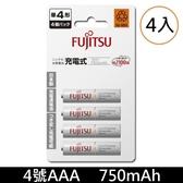 【免運費+贈電池收納盒】富士通 HR-4UTC(4B) 750mAh 低自放鎳氫4號AAA可回充2100次充電電池(日本製)x4顆