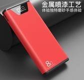 行動電源 大容量 14000毫安 超薄 小巧 便攜移動電源 新年特惠