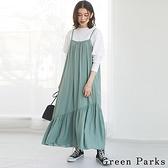 「Summer」褶邊抓褶拼接吊帶連身裙 - Green Parks