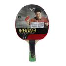 (B7) MIZUNO 美津濃 MB003 通用型桌球拍 刀板 初學者 已貼皮 83GTT06035 綠黑 [陽光樂活]