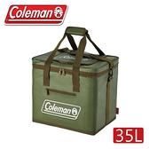 【Coleman 美國 35L終極保冷袋《綠橄欖》】CM-37165/保冰袋/野餐/野外露營