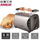 SANLUX 台灣三洋 烤麵包機 SK-...
