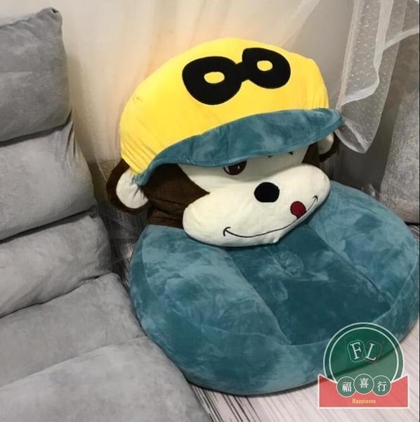 可愛懶人躺座椅寶寶凳子可拆洗兒童小沙發卡通【福喜行】