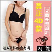 胸罩【6809】性感蕾絲深V集中无钢典雅氣質款女士成套胸罩性感胸罩