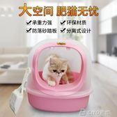 貓砂盆防外濺特大號寵物貓咪廁所全封閉式除臭防臭易清理貓咪用品igo ciyo黛雅