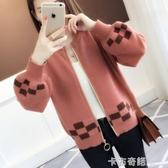 新款秋冬季加厚寬鬆中長款韓版網紅慵懶風毛衣女針織開衫外套 卡布奇諾