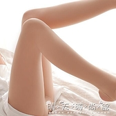 鋼絲襪連襪光腿肉色神器女早秋秋季薄款中厚菠蘿一體褲絲襪自然晴天時尚