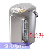 ~不能說ㄉ↘↘~【日本原裝】象印CD-LPF50熱水瓶 5公升 免運!(( 另售CD-LGF50/CV-DSF50 ))