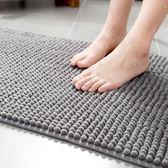 浴室地墊吸水墊衛浴衛生間門口腳墊廁所地毯門墊防滑墊家用   LannaS