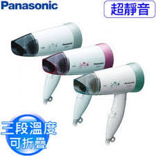 【Panasonic國際牌】超靜音三段溫控摺疊吹風機 EH-ND51 ◎順芳家電◎