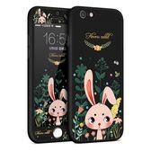 防摔卡通iPhone6s手機保護套i6女款6sp可愛【3C玩家】