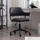 椅子電腦椅家用舒適人體工學轉椅透氣學生宿舍職員會議升降辦公椅 萬聖節狂歡 YTL