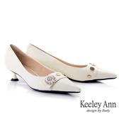 Keeley Ann極簡魅力 率性金屬釦全真皮貓跟鞋(米白色) -Ann系列