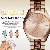 Michael Kors MK4301 美式奢華休閒腕錶 現貨+排單 熱賣中!