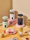 奶茶機 德國藍寶多功能奶茶機家用小型咖啡機全自動煮茶器早餐機花茶奶泡 星河光年DF