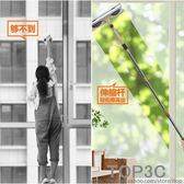 佳幫手擦玻璃神器家用雙面高樓清洗器搽窗戶伸縮桿刮水器清潔工具「Top3c」